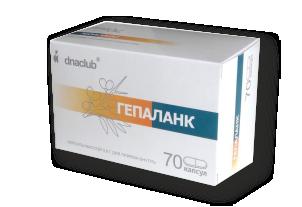 гепаланк-1