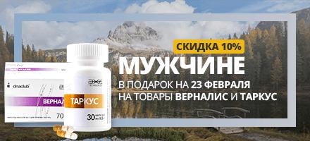 http://sidar.ru/wp-content/uploads/2015/07/ad4-440x200.png