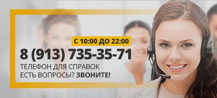 http://sidar.ru/wp-content/uploads/2015/07/call-440x200.png